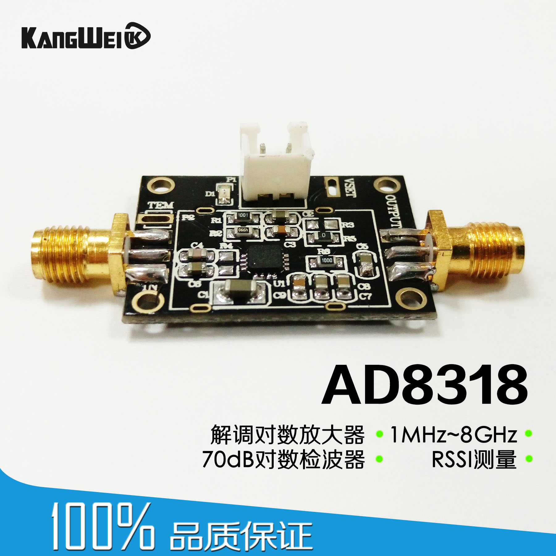 AD8318 Module, Logarithmic Detection Power Detection Module, 1M-8GHz, RSSI, RF Power Meter<br>