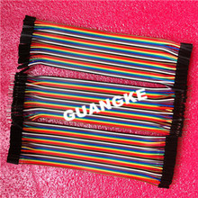 Free shipping Dupont line 120pcs 20cm male to male + male to female and female to female jumper wire Dupont cable(China)