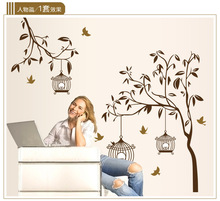 * brown birds flying in trees birdcage wall stickers for kids room bedroom living room home decor 3d Vinyl wall decal wallpaper