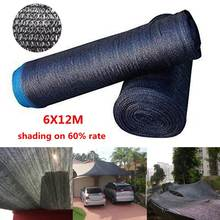 Greenhouse Shade Agfabric Sunblock Cloth for Plant Cover Barn 20Ft x 40Ft Netting Bug Insect Bird Net Hunting Barrier Protect(China)