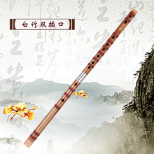 White bamboo flute professional horn double socket Calls professional musical instruments(China)