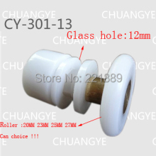 New Set of 8 Single Shower Door Rollers / Runners / Wheels / Pulleys / Guides 25mm Diameter Home Bathroom DIY..(China)
