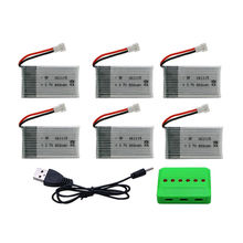 Best selling 6pcs 3.7v 800mAh 25C Upgrade Battery 6 in 1 battery charger For SYMA X5 X5C RC Quadcopter WLtoys V931