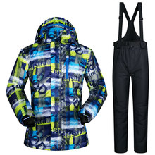 Hot sale snow jackets men ski suit set jackets and pants underwear outdoor single skiing set windproof therma ski snowboarding(China)