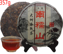 Free Delivery Black pu er tea 357g Beauty and health care puer tea Organic puerh Selling at a loss puer tea