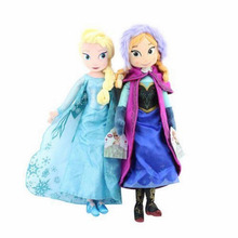 Tatalia High Quality 50cm Snow Queen Princess Anna Elsa Doll Fever Toys Soft Stuffed Plush Doll Kids Toys Gift(China)