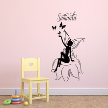 Personalized Butterfly Fairy Vinyl Wall Sticker Any Name Art Decal Custom Gift nursery living room decoration removable wallpapr