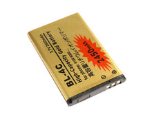 Cisoar 30pcs/lot 2450mAh BL-4C BL 4C BL4C Gold Replacement Battery For Nokia 6100 6300 6260 6301 7705 Twist 7200 7270 8208(China)