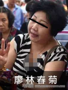 图片来源:www.zhainanmao.la