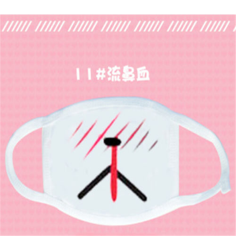 LNRRABC Cute 3D Cartoon Print Face Mask Fashion Winter Funny Anti-Dust Anime Emotiction Kawaii Outdoor Cycling Half Face Mask