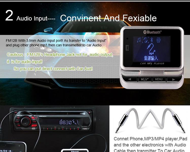 E0511-FM12B FM Transmitter-4