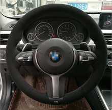 Genuine Suede Car Steering Wheel Cover for BMW 328 sport edition M series All encompassing suede hand wheel cover  velvet
