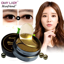 Korea black pearl Collagen eye mask anti wrinkle sleeping eye patch dark circles eye bags remover gold gel mask Eye care(China)