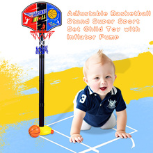Funny Adjustable Basketball Hoops Set Stand Indoor Outdoor Kids Toys Super Sport Set Child Basketball Hoop with Inflator Pump(China)