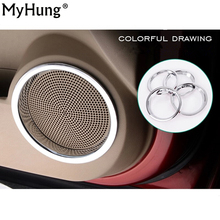 For Nissan Qashqai Dualis 2011 2012 2013 2014 Car Decorative Circle Audio Cover Speaker Ring 4pcs per set Auto Accessories