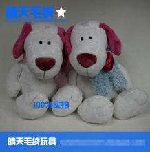 Sale Discount NICI plush toy stuffed doll cartoon animal scarf dog red love heart baby christmas present kid birthday gift 1pc