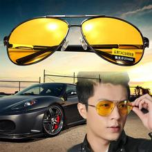 Fashion Men Driving Eyewear Sunglasses Yellow Len UV Polarized Sunglasses Night Vision Anti-Glare Eyewear Glasses HW3048
