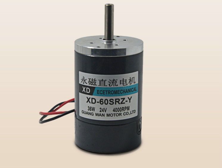 DC12V/24V XD-60SRZ-Y 36W 3000RPM micro permanent magnet dc motor adjustable speed electric tools DIY accessories<br>