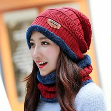 11 colors Hat and Scarf Baotou Winter Hat female ear scarf Korean male knit Women Long Knit Hat cashmere knitting wool cap warm