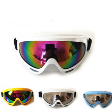KuuFy Color Professional snow Windproof X400 UV ProtectionOutdoor Sports anti-fog Ski Glasses Snowboard Skate Skiing Goggles