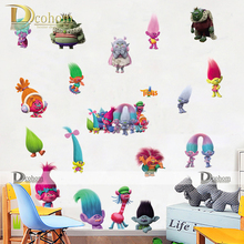 Creative Cartoon Movie Trolls Wall Stickers For Kids Rooms Vinyl DIY Wall Decals Baby Room Bathroom Anime Poster Dreamwork Mural