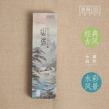 30 Pcs/lot Fashion Chinese Ink Painting Mountains Landscape Bookmark Vintage Paper Cards Souvenir Travelling Book Marks Gift