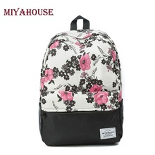 Miyahouse Women Backpacks For Teenage Girls Floral Printed School Bags Travel Leisure Laptop Backpack Female Canvas Backpacks(China)