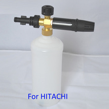 Foam Nozzle/ Snow Lance Foam Spray/ Foam Gun/ High Pressure Soap Foamer for HITACHI High Pressure Washer Car Washer