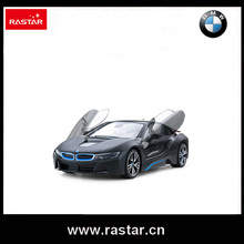 Rastar licensed car 1:14 BMW i8 Hot cheap USB chargeable plastic propel remote control speed king rc car 71060(China)