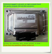 For car engine computer board/ME7.8.8/ME17 ECU/Electronic Control Unit/Southeast V3/F01R00DJ39 SW808539/F01RB0DJ39(China)