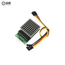 Smart Electronics MAX7219 dot matrix module microcontroller module control module display module finished goods