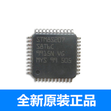 New original STM8S207S8T6C LQFP44 8-bit microcontroller 64 k flash patch(China)