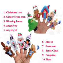 1 set 10pcs Christmas Finger Puppet For Kids Toy Santa Claus Christmas Tree Snowman Penguine Moose Gingle Bread Man Angle Girl(China)