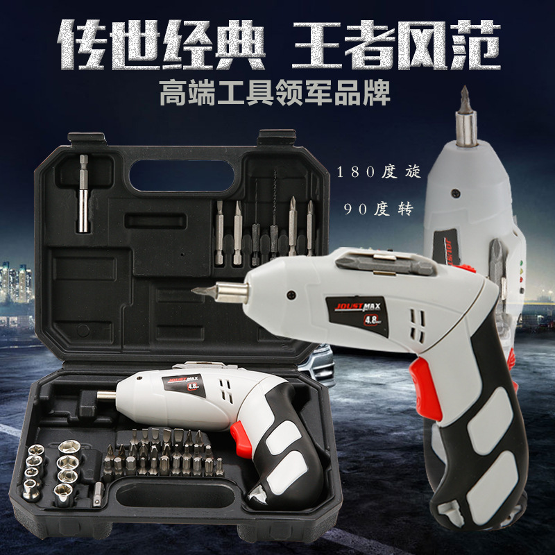 New Electric Drill Cordless Screwdriver Rechargeable Battery Electric Screwdriver Parafusadeira Furadeira Tenwa Power Tools<br>