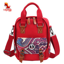 LAGAFFE 2017 Fashion Diaper Bags Multifunctional Nappy Bag Red/Black Waterproof Mamas Baby Bolsos Baby Diaper Mummy Bag