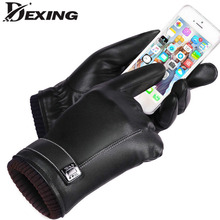 Touchscreen Couple Glove Men / Women Driving Riding Bicycle Waterproof Outdoor Plus Velvet Skin Gloves