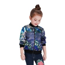2016 China Kids Fashion Childrens Jacket For Infant Girl Jackets With Zipper Autumn Winter Jacket Child Clothes Casual Outerwear