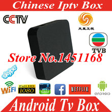 Freesat China tv box HD China HongKong Taiwan channels free Chinese iptv receiver 1 Year with Android Box(China)