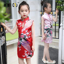 Fashion Vintage Children's Clothing 2016 Baby Girls Dress Sweet Print Sleeveless Chinese Cheongsam Summer Princess Vestidos