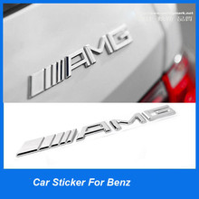 Latest model AMG Car sticker Car rear sticker for W220 W221 W222 W204 W203 W210 C E S CLS CLK CLA SLK Class