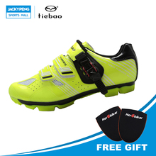 TB15-B1330 Green High Quality News Tiebao Cycling Shoes Carbon Mountain MTB Bike Shoes For Men Cycle Sneakers Men Athlet Shoes(China)