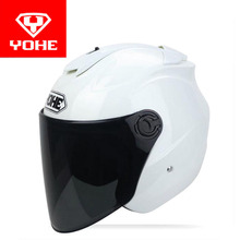 2017 New YOHE summer motorcycle helmet YH-882B half face electric bicycle motorbike helmets made of ABS UV sunscreen FREE SIZE(China)