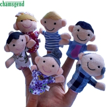 Top Quality 6Pcs New Soft Family Member Puppet Baby Finger Plush Toys Aug3(China)