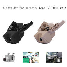 PLUSOBD Shenzhen DVR Manufacturer Hidden WIFI Camera 1080P Motion Detection Special Dashcam For Benz W204 W212 170 Degree WDR(China)