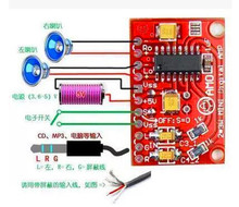 Free Shipping!!! Micro-power digital amplifier / patch level mini digital amplifier board / Electronic Component(China)