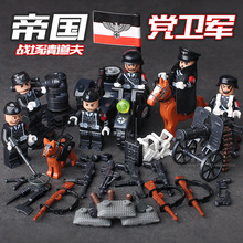 2017 New 6pcs Modern Military Armed Forces SWAT Schutafe Black Death Building Blocks Children Toys Gift Compatible With Lego