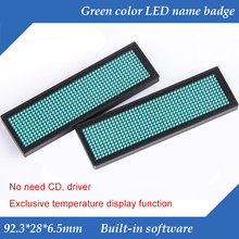 44x11 Dots Green Color Scrolling Message LED Name Badge, Rechargeable LED Name Tag(China)