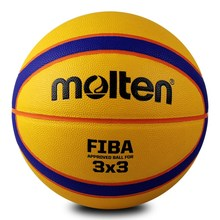 2017 Official Molten 3X3 Basketball Ball New Arrival Basket Ball PU Leather Size 6 Women Basketball Free Gifts Pin&Net(China)