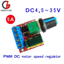 Mini DC-DC 4.5V-35V 5A 90W PWM DC Motor Speed Controller Module Speed Regulator Control Adjust Adjustable Board Switch(China)