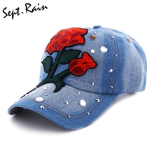 2017 Summer Fashion Big Rose Snapback Baseball Caps Bling Women New Gorras Denim Cotton Female Hats Hip Hop Flat Casquette(China)